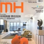 Modern Home Hong Kong