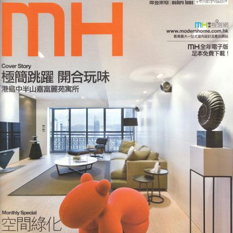 Modern Home\' Magazine (Hong Kong) | Stefan Hepner Studio