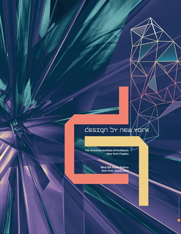 design_meets_art_poster