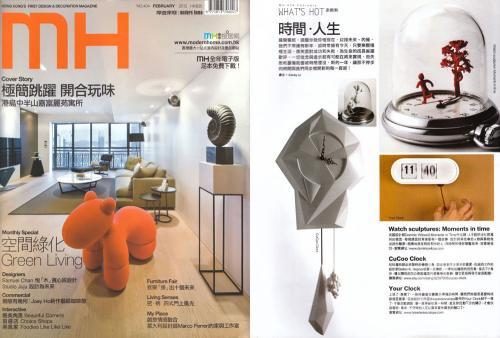 modern_home_hongkong